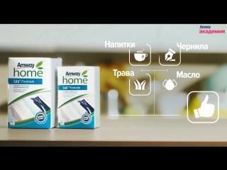 Стиральные порошок для всех видов тканей SA8 Premium