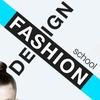 Fashion Design School   Высшая школа моды