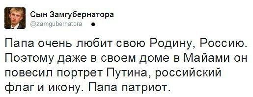 Защита Сенцова и Кольченко будет добиваться их возвращения в Украину - Цензор.НЕТ 309
