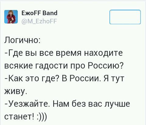 Защита Сенцова и Кольченко будет добиваться их возвращения в Украину - Цензор.НЕТ 4459