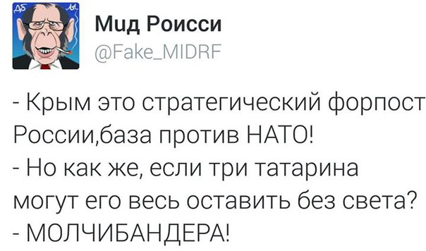 Филатов подал заявление о сложении депутатских полномочий - Цензор.НЕТ 5216