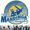 Капоэйра в Ханчжоу - Capoeira Mandinga Hangzhou