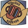 Денис Радько Нижний Новгород 23.9.1990 Школа 54 Вконтакте