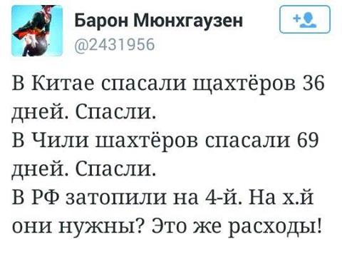 Прожиточный минимум в России уменьшен - Цензор.НЕТ 5216