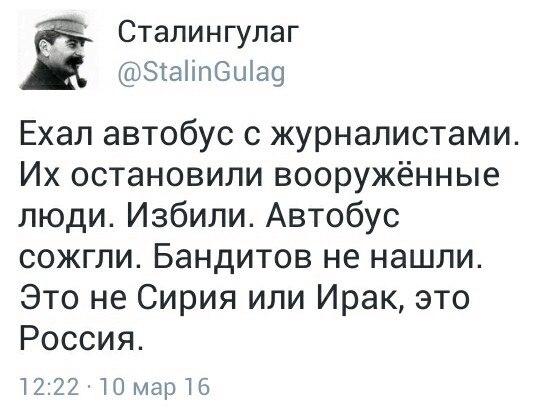 В Москве без всяких объяснений опечатали офис Amnesty International - Цензор.НЕТ 1535