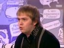 Тема передачи Хорошо ли брать в Долг юмор тнт 2011 год Россия Украина США