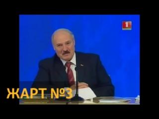Максім Галкін распавёў некалькі анекдотаў пра Аляксандра Лукашэнку самаму Лукашэнку