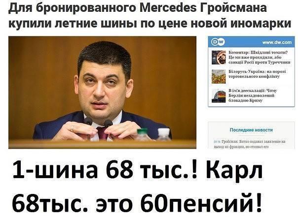 """Яценюк: """"Для вступления в НАТО Украина должна продолжить реформу армии и бороться с популистами"""" - Цензор.НЕТ 8943"""