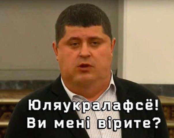 """Яценюк: """"Для вступления в НАТО Украина должна продолжить реформу армии и бороться с популистами"""" - Цензор.НЕТ 1024"""