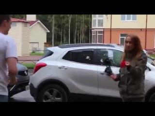 Девушка перепутала машину парня