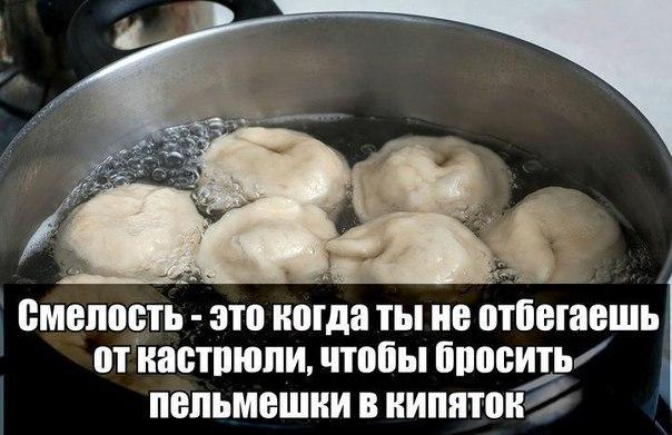 http://cs630228.vk.me/v630228952/14102/QdQd7wxwdbU.jpg
