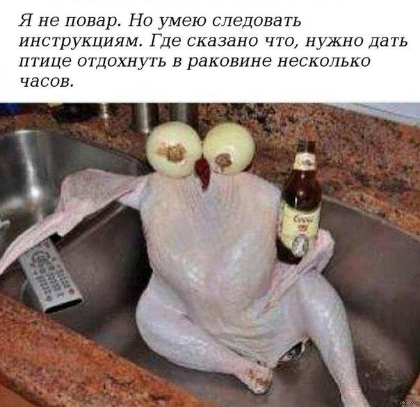 http://cs630228.vk.me/v630228952/14b70/u-vpihrolGM.jpg