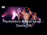 Macklemore & Ryan Lewis – Dance Off | Talant Center DDC