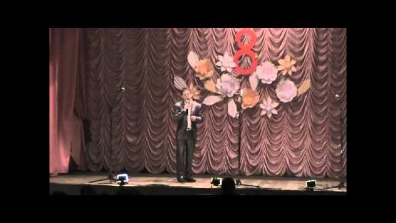 Роман Костыренко - Концерт к Восьмому Марта - Градижск - ДК - Украина