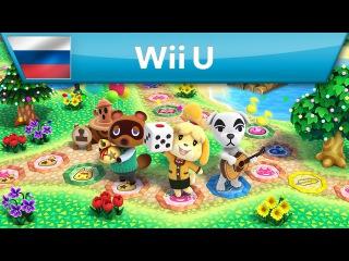 WU - Animal Crossing: amiibo Festival