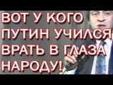 Геннадий Хазанов. ГЕНИАЛЬНОЕ ВЫСТУПЛЕНИЕ, за 25 лет ничего не изменилось!