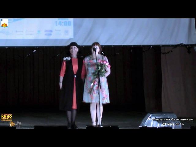 С.Светличная в Новоульяновске 29.05.2016