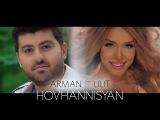 Lilit Hovhannisyan &amp Arman Hovhannisyan -