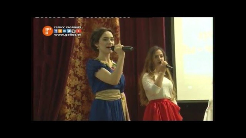 Фестиваль художественной самодеятельности в РКСУ