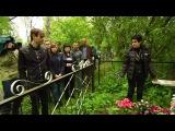Экстрасенсы ведут расследование: Александр Шепс и Елена Голунова - Возмездие за ссоры (на кладбище)