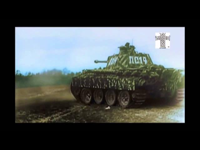 Алексей Матов Танкисты Нас отсюда не подвинуть Великая отечественная война