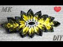 Заколка Канзаши с Ажурными Лепестками МК / Hairpin kanzashi with openwork petals