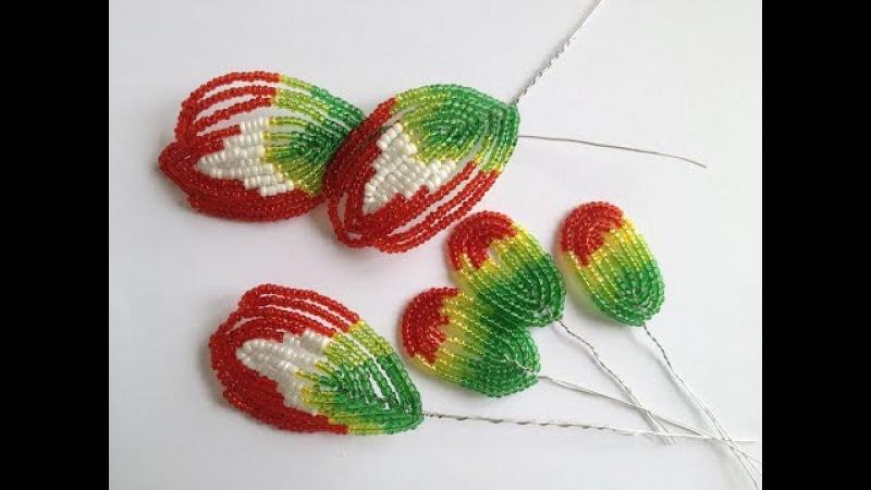 МК: ГИППЕРАСТРУМ / АМАРИЛЛИС из бисера. Часть 2/5. Tutorial: AMARYLLIS out of beads