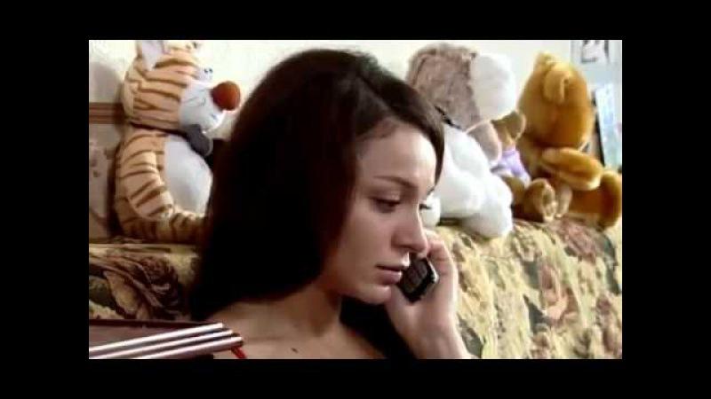 Любовь на острие ножа 4 серия (2007)