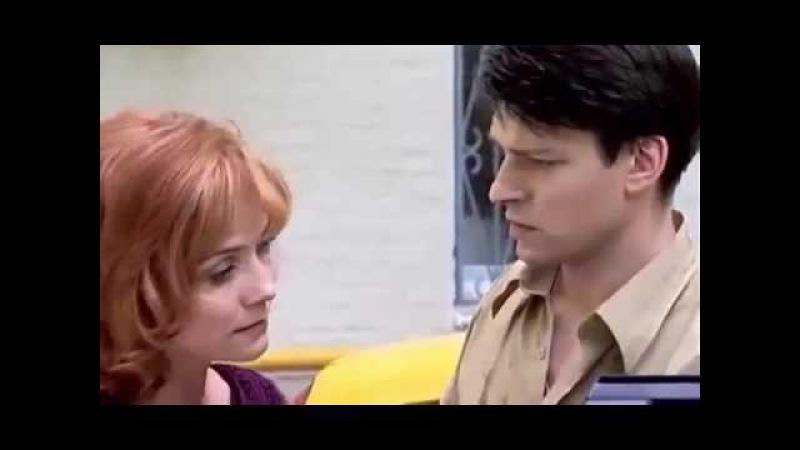 Любовь на острие ножа 2 серия (2007)