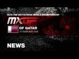 Чемпионат Мира по Мотокроссу MXGP: Катар 1 этап 2016 - Класс МХGP и MX2