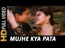 Mujhe Kya Pata Tera Ghar Hai Kahan | Kumar Sanu, Asha Bhosle | Bekhudi 1992 Songs | Kajol