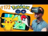 #172 Pokemon go: как бесплатно скачать, как играть  Обзор AR игры
