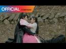 달의 연인 - 보보경심 려 OST Part 1 첸, 백현, 시우민 EXO - 너를 위해 MV