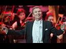 Концерт Александра Малинина Влюбленный в романс (07.06.2016, ММДМ)