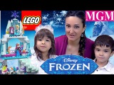 LEGO Холодное сердце! Замок Эльзы Lego Frozen Disney Princesses 41062 ★MGM★