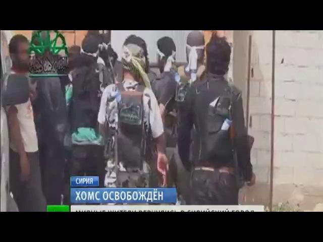19:00 - Новости НТВ. Сегодня (10/05/2014)