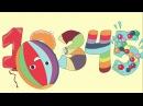 Песенка Считалочка ЗАЙЧИК HD - Детская Музыка - Песенки для самых маленьких