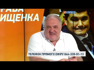 Українці не знають, за що платять комунальникам, - Цибулько