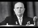 Прощание. Никита Хрущёв. Похороны Хрущёва