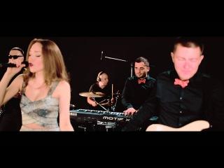LaMuzika Кавер Группа - Live Cover (Группировка Ленинград - Экспонат Cover)