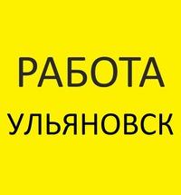 Доска объявлений ульяновская обл,ульяновск г правила