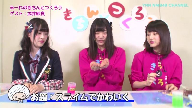 160712 Ueda Mirei Presents Miire no Kichin to Tsukurou 05 Такеи Сара