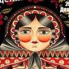 Cascabel (Slovakia), folkpunk + support / 29.09