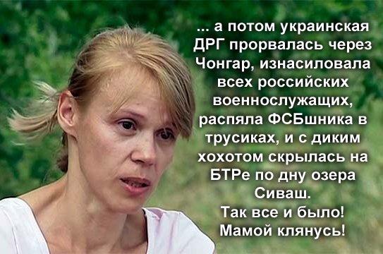 Задержанному ФСБ РФ Панову не было предоставлено никакой правовой помощи, - адвокат - Цензор.НЕТ 9135