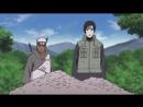 Наруто - 2 Сезон 263 Серия ( Ураганные Хроники  Naruto Shippuuden )