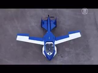 Прототип летающего автомобиля