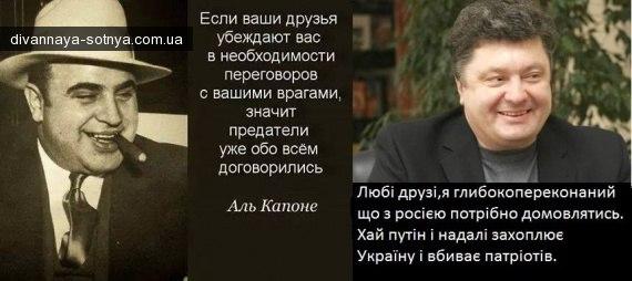 Деоккупации Донбасса и Крыма необходимо добиваться дипломатическим путем, военного решения не существует, - Порошенко о дипотношениях с Россией - Цензор.НЕТ 1715