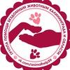 Помощь БЕЗДОМНЫМ животным КАЛИНИНГРАДА[39]