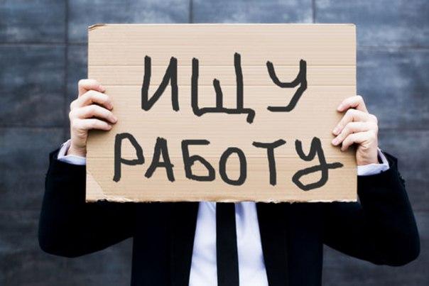 Работа в Зеленчукском районе, вакансии и оплата