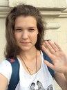 Настя Козицкая. Фото №3